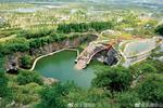 上海2处景区拟被推荐申报国家生态旅游示范区