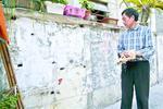 黄浦老城厢拆除私搭违建 为困难居民建公共厨房