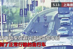男子交通肇事逃逸致人死亡 警方跨7区抓捕