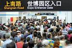 上海地铁迎24岁生日 多图看地铁24年变迁