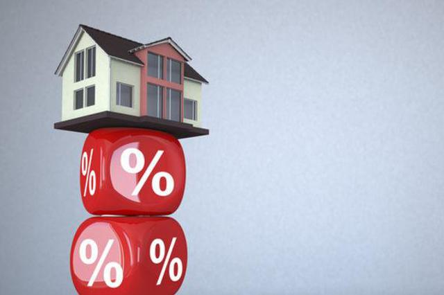 房产交易量大幅下滑 全国已有20家银行停止房贷