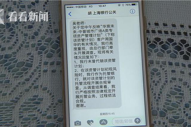 上海一资产投资项目打水漂 单笔百万涉数亿资金