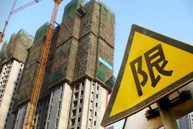 糊涂买家遇上海最严限购 签约后才知无购房资格