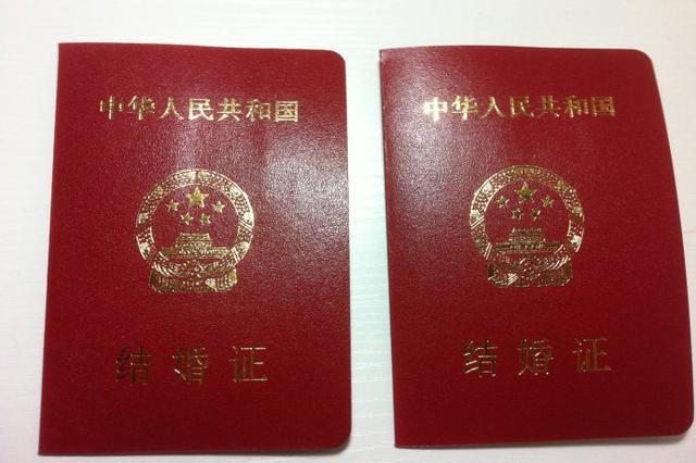 男子上海买房发现被限购 前女友伪造两人结婚证购房