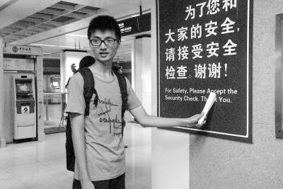 公共服务领域的英文的确应该规范化。青年报资料图记者吴恺摄