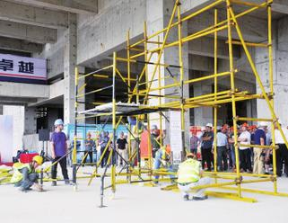 虹口举行建筑工地安全生产演练