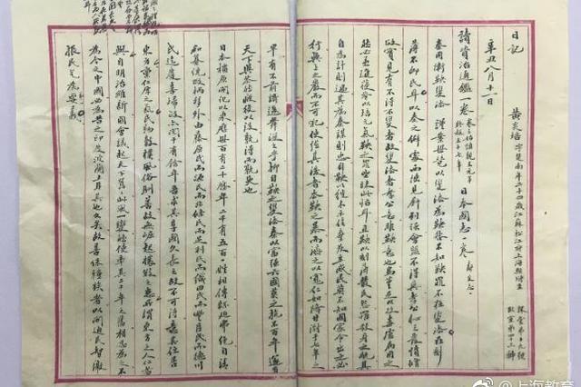 交大展出百年间学霸手稿:李叔同笔记钱学森考卷在列