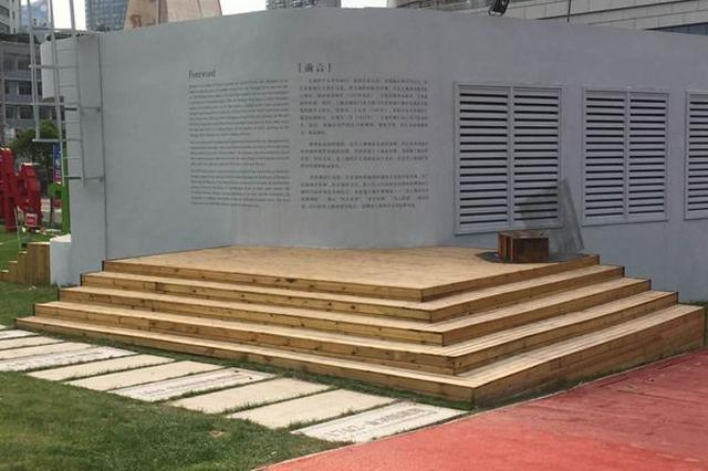 虹口滨江又添一处新地标 码头文化露天博物馆开建