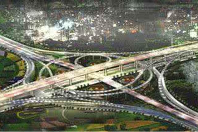 上海济阳路即将变身高架路 计划2019年建成通车