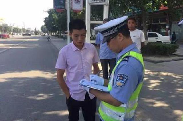 上海将重点整治5类交通违法行为 坚持零容忍执法