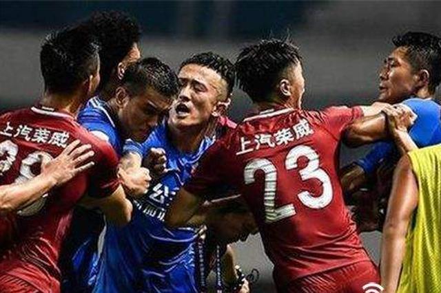足协连续开7张罚单 奥斯卡、傅欢分别被禁赛8场和6场