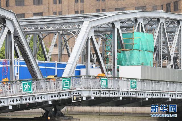 外白渡桥24日5点恢复通行 维修工程竣工桥梁结构稳定