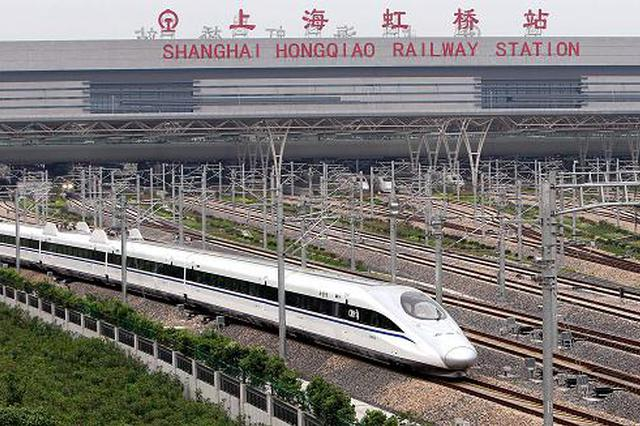 京沪高铁运营6年见证中国速度 旅客突破6.3亿人次