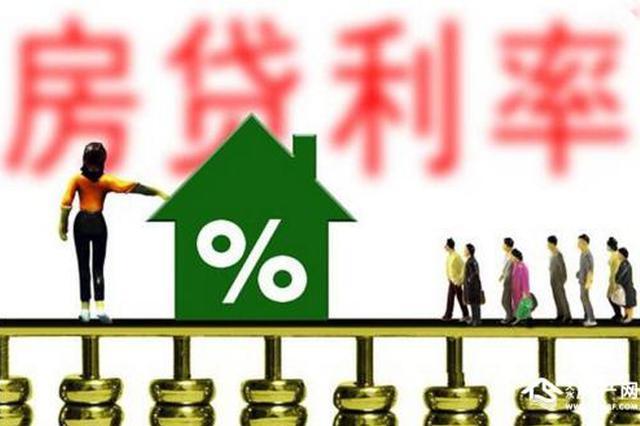 6月份上海首套房平均利率4.8% 房贷利率保持上行趋势