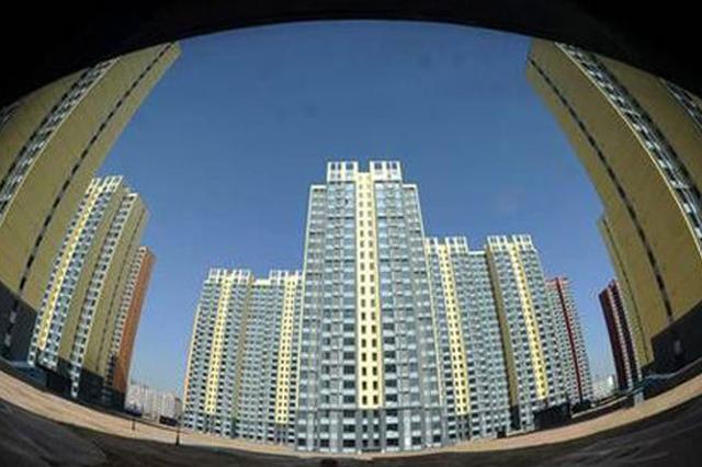上海上半年货币信贷运行平稳 个人房贷投放进度减缓