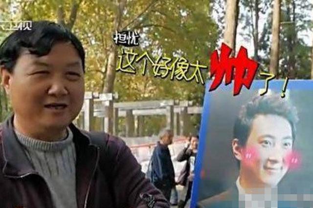 王思聪被街头相亲嫌弃 家长:他太帅可能买不起房