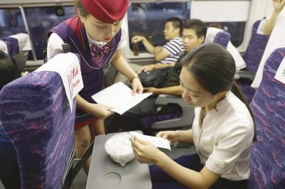 上海等27个高铁站试点网络订餐 乘客需提前2小时预订