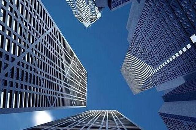 6月一线城市房价环比下降 调控成效进一步显现