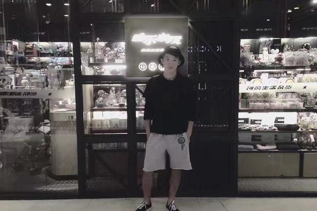中乙上海申梵球员王宽伟因病逝世 年仅20岁
