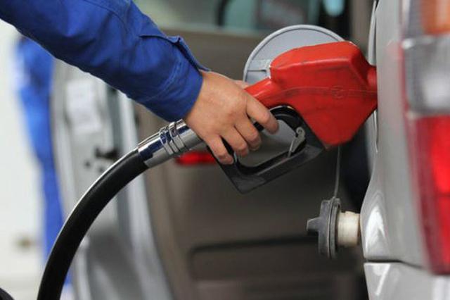 成品油价周六或将踩线上调 预计上调幅度40元/吨