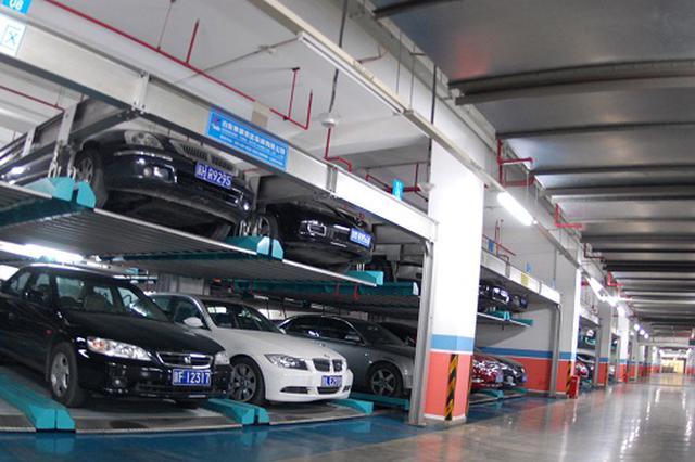 上海住建委发布车库销售监管通知 违规者暂停网签资格
