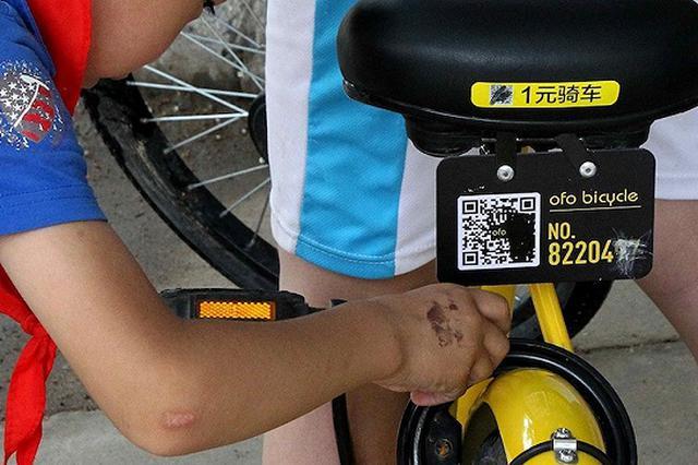 男孩骑共享单车被撞身亡 家属索赔878万要求换密码锁