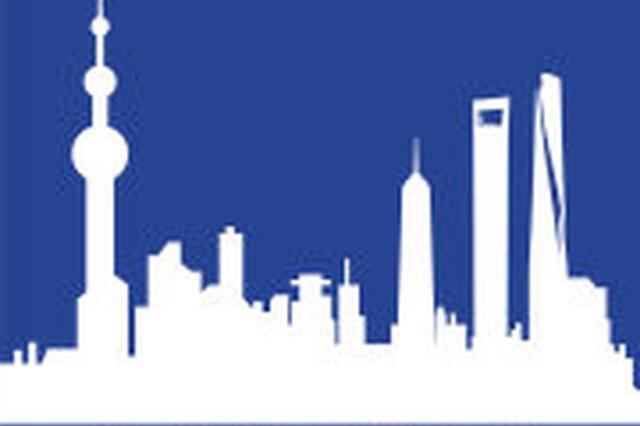 上海商品住房及地下车位等实行一价清制度