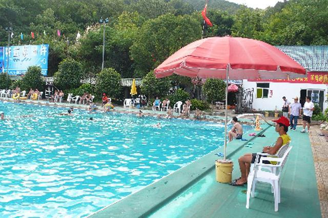 沪上162家游泳场所面向不同人群推出约20元优惠票价