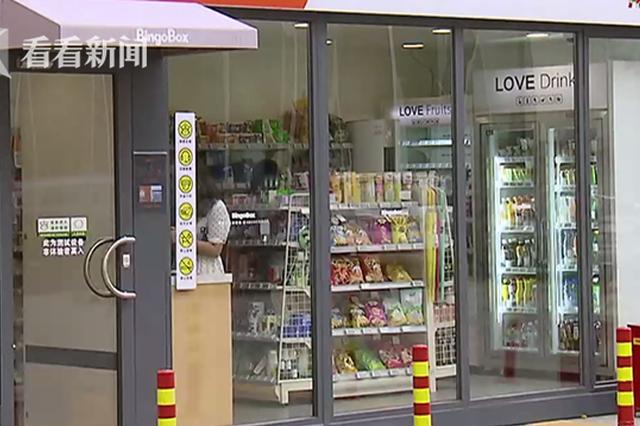 老外探访上海无人便利店:像进冰窖 不结账会触发警报