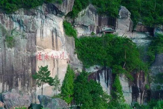 小赤壁·蓬莱仙境