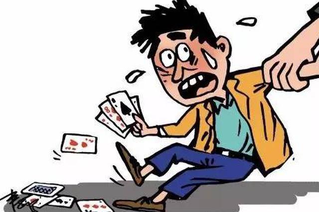 嗜赌男瞒妻借钱赌球欠债 离婚后前妻成共同被告