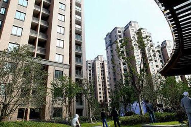上海首批租赁住房用地成交 预计新增租赁住房70万套