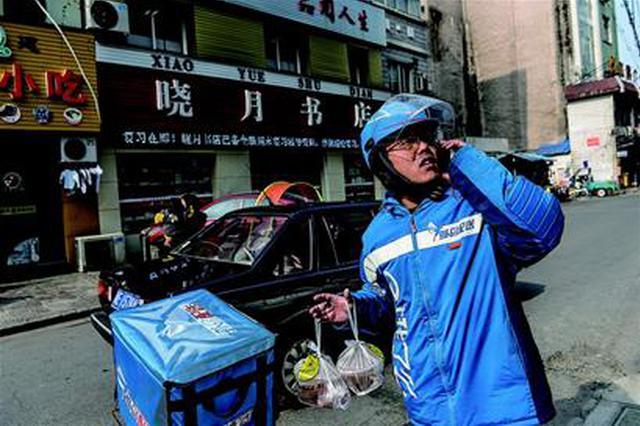 上海整治外卖员交通违法频发乱象 骑手违章可举报