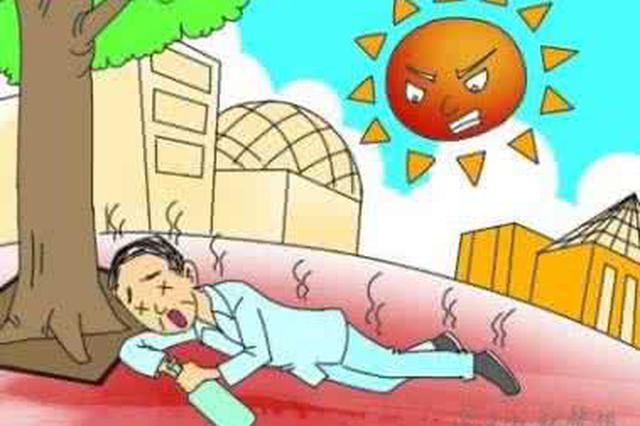 申城19个高温日连击致中暑频发 多个区已有死亡病例