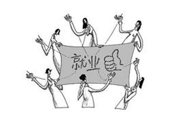 上海2016届毕业生就业一年八成满意工作 两成已跳槽