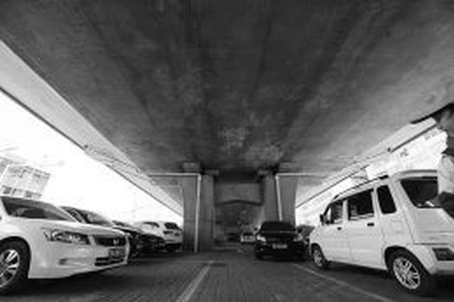 嘉闵高架路桥下3处公共停车场建成 今年9月开放