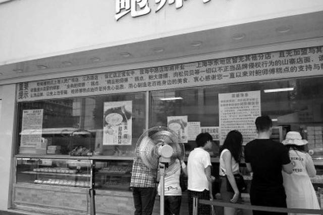 上海高温天网红美食店退烧明显 部分门店门可罗雀