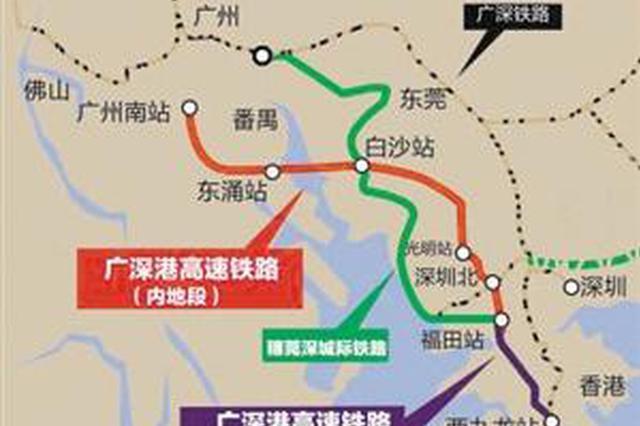 广深港高铁香港段明年或开通 上海到香港将减至8小时