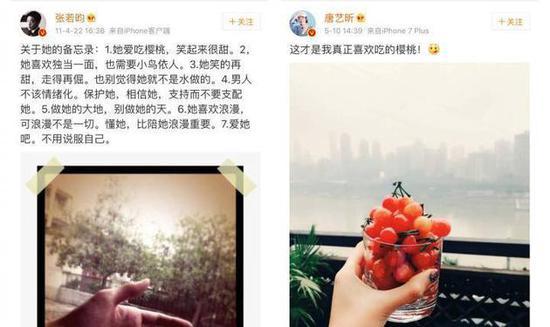 张若昀、唐艺昕花式虐狗