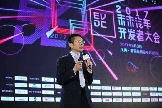 北汽新能源汽车营销有限公司副总经理陆皓