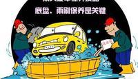 上海杰生洗车店占道经营十多年 市民多次反映未果