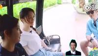 赵薇班主任爆料 黄渤读书时不怕老师想演帅哥