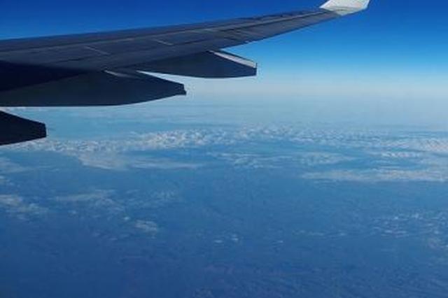 东航航班延误7小时被罚20万美金 东航:没有罚款一说