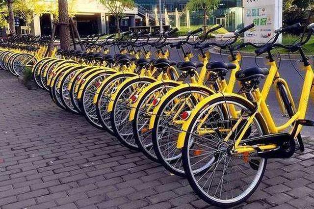 上海暂停新增投放共享单车 企业表示将全力配合
