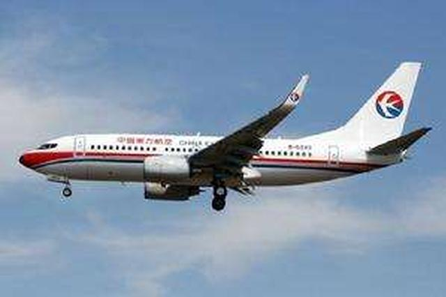 航班延误7小时被罚20万美金 东航回应不存在罚款一说