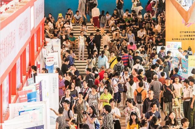 上海书展周末迎来大客流 高峰时需排队1小时入馆