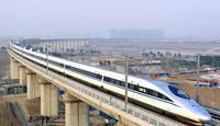 京沪高铁9月21日起提速 全程缩至4.5个小时