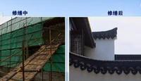 松江仓城历史建筑保护修缮 清代当铺再现原貌