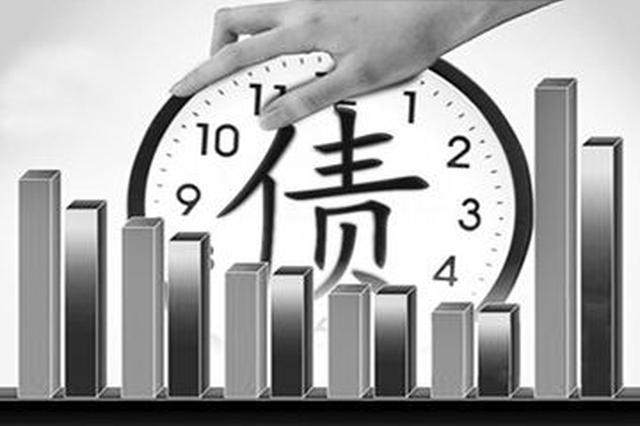 上海一女子借款2000万元 背上近亿元债务