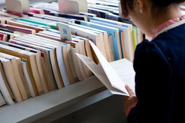 市民阅读报告:上海人年均读6.64本书 女性更爱纸质书